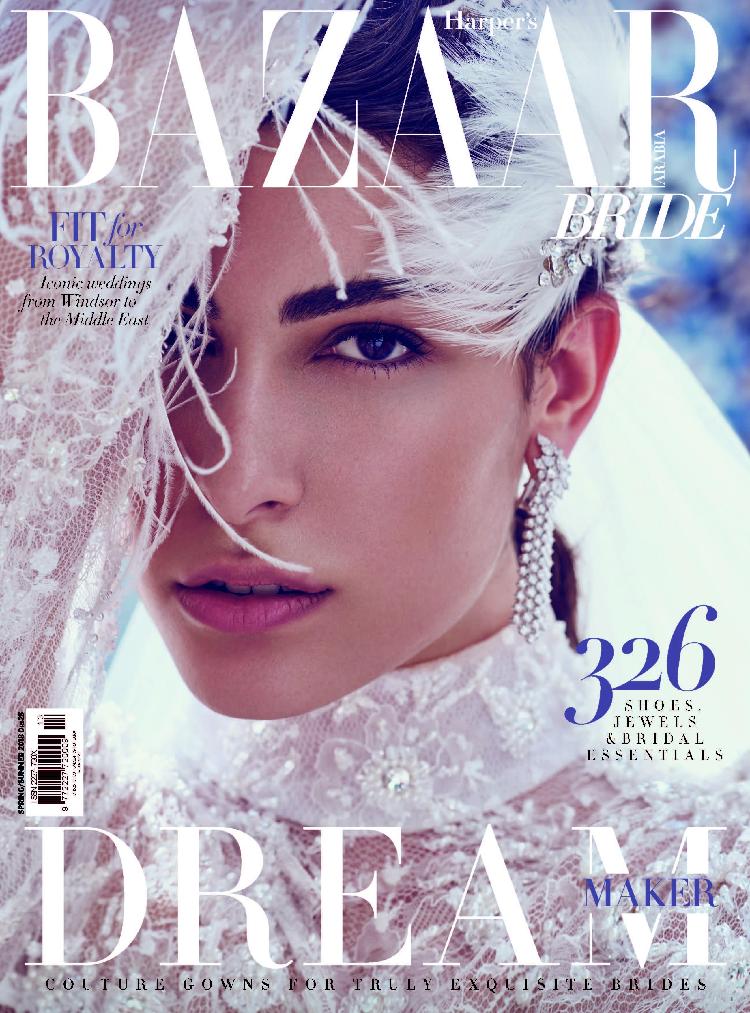 Harper's Bazar Cover